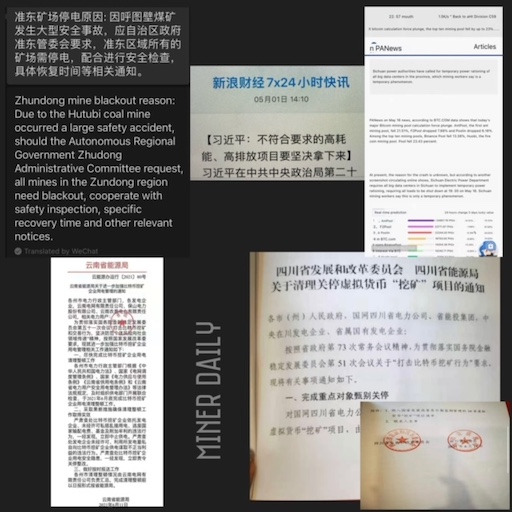 A collection of notices from bitcoin mining bans, environmental concerns, and droughts which affected miners in China in 2021.